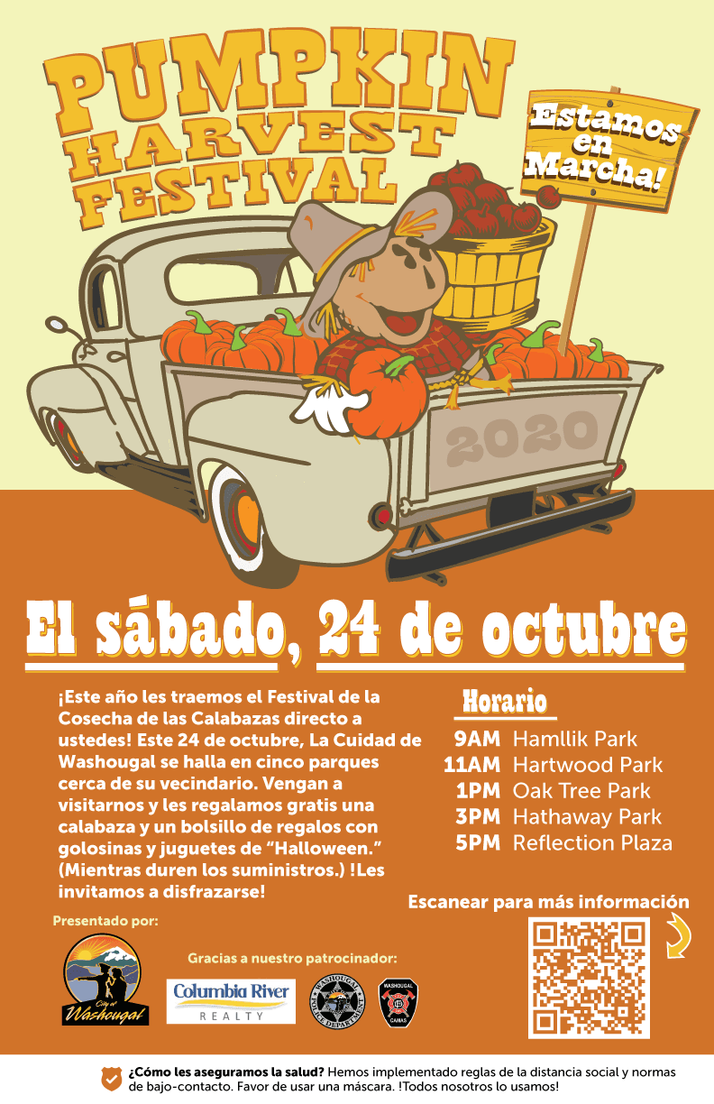 Pumpkin-Harvest-Poster-2020-11x17-Spanish Opens in new window